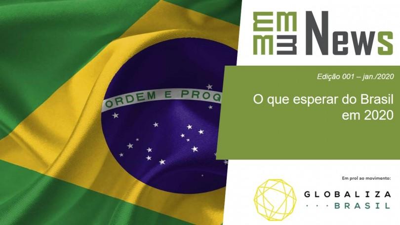 emme news 001-20